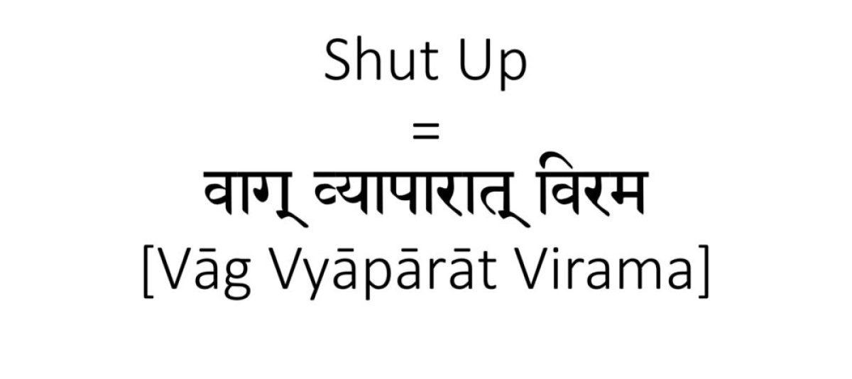 Shut Up in Sanskrit