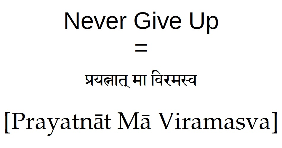 How to say never give up in Sanskrit Option
