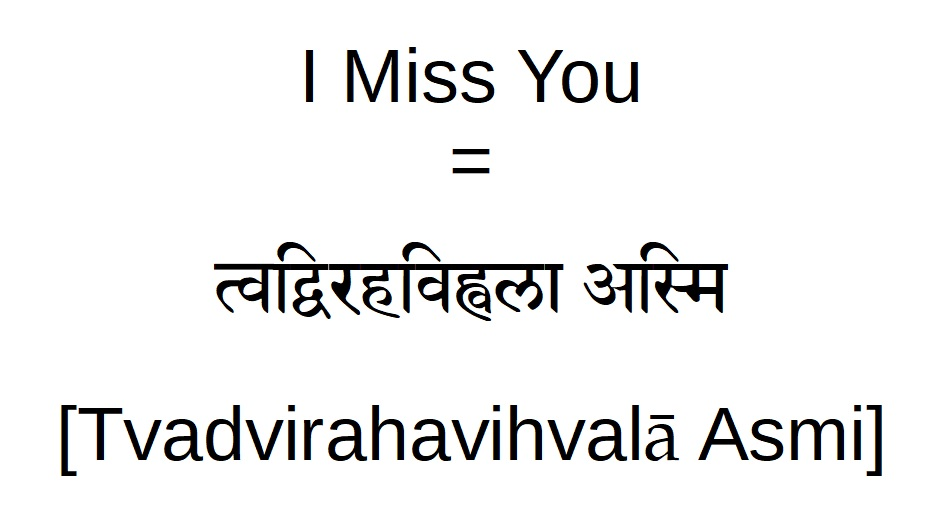 How To Say I Miss You In Sanskrit