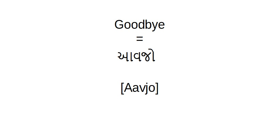 How to say goodbye in Gujarati