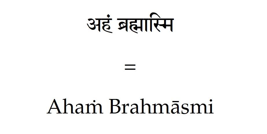 Aham Brahmasmi Sanskrit Tattoo