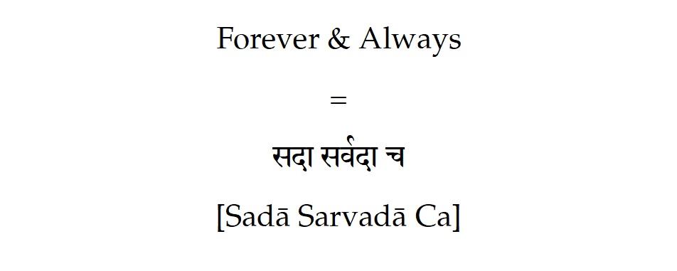 Forever & Always in Sanskrit