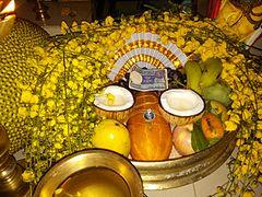 How to say happy vishu in Malayalam