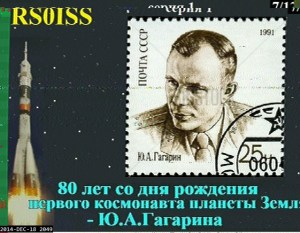 20:49z on the 18/12/2014 SSTV image from the ISS