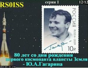 17:30z 20/12/2014 - ISS SSTV Image