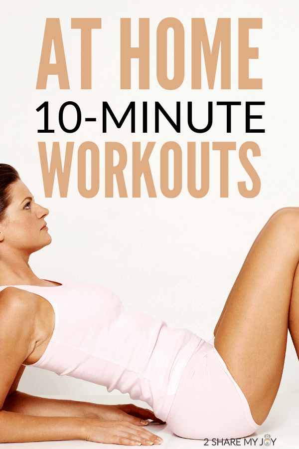 AT HOME WORKOUTS for the living room. 10-minute workouts without any equipment. Quick workouts for your living room!