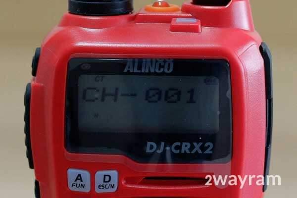 หน้าจอวิทยุสื่อสาร ALINCO DJ-CRX2
