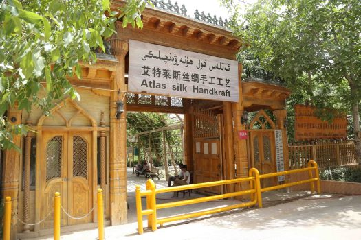 Entrance to Atlas Silk Factory