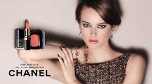 Chanel Makeup collection for Fall 2013