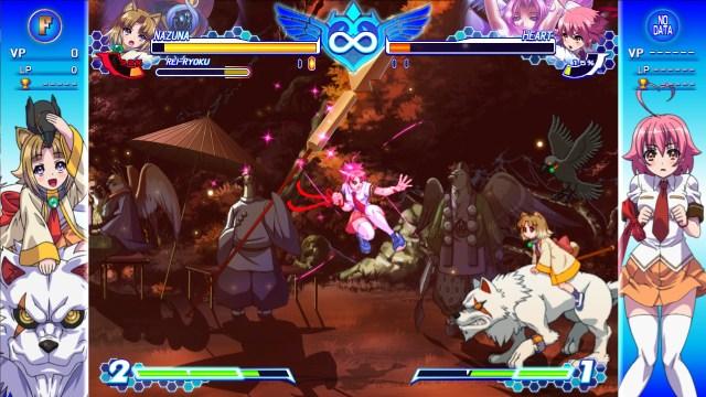 Arcana 3 Heart Nazuna