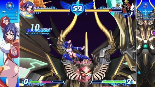 Arcana Heart 3 Giant Mech