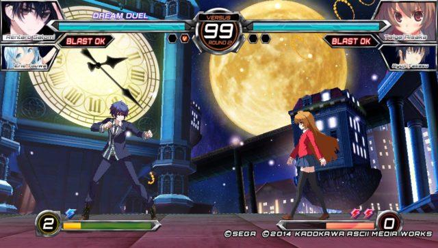 Dengeki Bunko Fighting Climax Nights