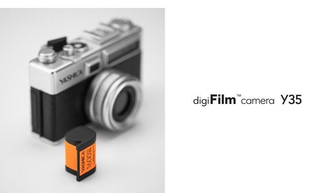 Yashica-DigiFilm-camera