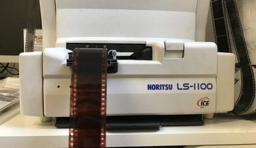 Noritsu LS-1100