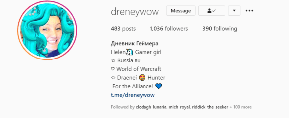 Draneywow Instagram Profile Header