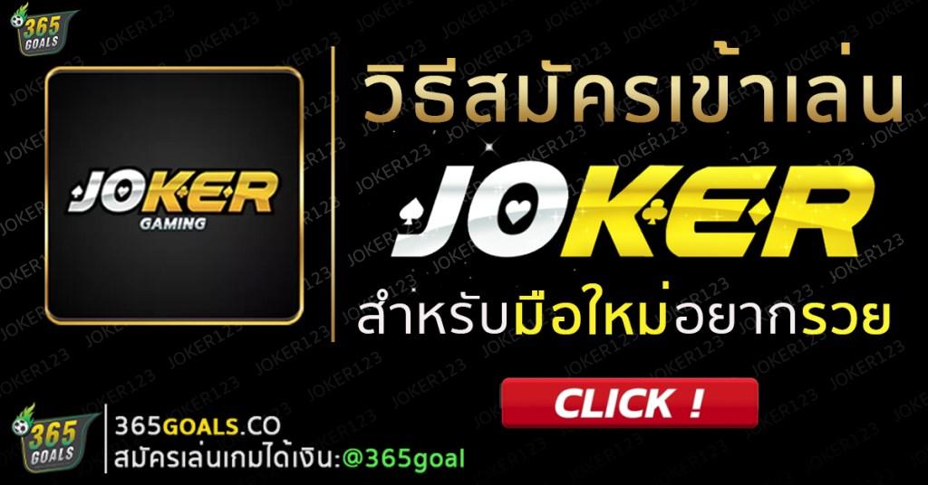 สมัคร Joker123 มือใหม่ joker128 joker123 joker888  ทางเข้า JOKER123 jokergaming ace333 สล๊อตออนไลน์ บาคาร่า โจ๊กเกอรฺสล็อต สล็อตโจ๊กเกอร์ โจกเกอ เกมยิงปลา เกมเสือ ace ace333 sloxo slotonline slot สล็อตออนไลน์ สมัครเล่นสล็อต สมัครเกมยิงปลา สมัครแทงบอล เกมเสือมังกร สมัครเสือมังกร เล่นเกมได้เงินจริง เล่นเกมได้เงิน2019  jokerslot slotjoker เล่นเกมได้เงินจริง เกมเล่นได้เงินจริง แอพเกมได้เงินจริง scup สล็อตxo   สมัครเล่นเกมได้เงินจริง สล็อต1688 สมัคร1688 Ufabet1168 Ufabet1668 Ufabet-th Ufabet8 Ufabet168 Ufa69 ufakic Ufabet1688 Ufabet.co Ufabet777 ufabet72 Ufabet Ufa365 แทงบอล พนันบอล UFABET เล่นบอล Ufa ยูฟ่าเบต Sbobet FIFA55 รับแทงบอล เว็บแทงบอล SBOBET สมัครแทงบอล แทงบอลเว็บไหนดี เว็บบอลแนะนำ เล่นบอที่ไหน พนันบอลออนไลน์ สโบเบ็ต แทงบอลสโบเบ็ต เล่นบอลที่ไหน ufabet  แทงบอล พนันบอล Sbobet  รับแทงบอล เว็บแทงบอล ทางเข้าสโบเบท ยูฟ่าเบท  ล้มโต๊ะวันนี้ วิเคาระห์บอลวันนี้ วิเคาระห์บอล ที่เด็ดบอลรายวัน Ufabet1168 Ufabet1668 Ufabet-th Ufabet8 Ufabet168 ufabet888 ufa365 ufa Ufa69 ufakick Ufabet1688 Ufabet.co Ufabet777 ufabet72 และ Ufa356 Ufa365 Ufabet369 ufa88 ufa678 ufabet888 ufabetwin  ufabet111 ufa191  ufastar ufa 789 Sbobet FIFA55