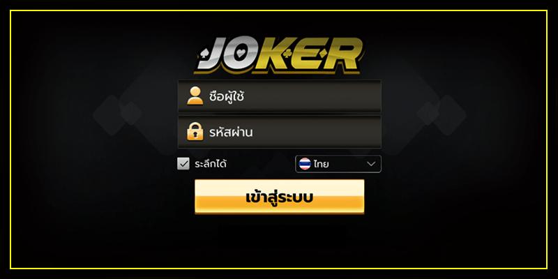 joker128 joker123 joker888 ทางเข้า JOKER123 jokergaming ace333 สล๊อตออนไลน์ บาคาร่า โจ๊กเกอรฺสล็อต สล็อตโจ๊กเกอร์ โจกเกอ เกมยิงปลา เกมเสือ ace ace333 sloxo slotonline slot สล็อตออนไลน์ สมัครเล่นสล็อต สมัครเกมยิงปลา สมัครแทงบอล เกมเสือมังกร สมัครเสือมังกร เล่นเกมได้เงินจริง เล่นเกมได้เงิน2019 jokerslot slotjoker เล่นเกมได้เงินจริง เกมเล่นได้เงินจริง แอพเกมได้เงินจริง scup สล็อตxo คาสิโน casino สมัครเล่นเกมได้เงินจริง สล็อต1688 สมัคร1688 Ufabet1168 Ufabet1668 Ufabet-th Ufabet8 Ufabet168 Ufa69 ufakic Ufabet1688 Ufabet.co Ufabet777 ufabet72 Ufabet Ufa365 แทงบอล พนันบอล UFABET เล่นบอล Ufa ยูฟ่าเบต Sbobet FIFA55 รับแทงบอล เว็บแทงบอล SBOBET สมัครแทงบอล แทงบอลเว็บไหนดี เว็บบอลแนะนำ เล่นบอที่ไหน พนันบอลออนไลน์ สโบเบ็ต แทงบอลสโบเบ็ต เล่นบอลที่ไหน ufabet แทงบอล พนันบอล Sbobet รับแทงบอล เว็บแทงบอล ทางเข้าสโบเบท ยูฟ่าเบท ล้มโต๊ะวันนี้ วิเคาระห์บอลวันนี้ วิเคาระห์บอล ที่เด็ดบอลรายวัน Ufabet1168 Ufabet1668 Ufabet-th Ufabet8 Ufabet168 ufabet888 ufa365 ufa Ufa69 ufakick Ufabet1688 Ufabet.co Ufabet777 ufabet72 และ Ufa356 Ufa365 Ufabet369 ufa88 ufa678 ufabet888 ufabetwin ufabet111 ufa191 ufastar ufa 789 Sbobet FIFA55