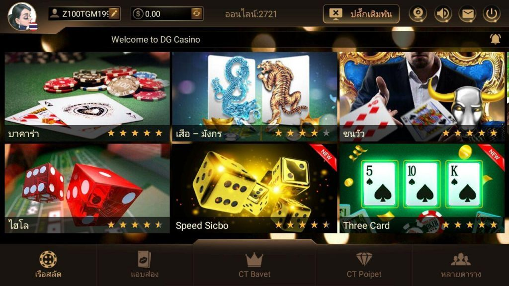 app dg casino app dg casino   joker128 joker123 joker888  ทางเข้า JOKER123 joker gaming ace333 สล๊อตออนไลน์ บาคาร่า โจ๊กเกอรฺสล็อต สล็อตโจ๊กเกอร์ โจกเกอ เกมยิงปลา เกมเสือ ace ace333 sloxo slotonline slot สล็อตออนไลน์ สมัครเล่นสล็อต สมัครเกมยิงปลา สมัครแทงบอล เกมเสือมังกร สมัครเสือมังกร เล่นเกมได้เงินจริง เล่นเกมได้เงิน2019  jokerslot slotjoker เล่นเกมได้เงินจริง เกมเล่นได้เงินจริง แอพเกมได้เงินจริง scup สล็อตxo  คาสิโน casino  lsm65 สมัครเล่นเกมได้เงินจริง สล็อต1688 สมัคร1688 Ufabet1168 Ufabet1668 Ufabet-th Ufabet8 Ufabet168 Ufa69 ufakic Ufabet1688 Ufabet.co Ufabet777 ufabet72 Ufabet Ufa365 แทงบอล พนันบอล UFABET เล่นบอล Ufa ยูฟ่าเบต Sbobet FIFA55 รับแทงบอล เว็บแทงบอล SBOBET สมัครแทงบอล แทงบอลเว็บไหนดี เว็บบอลแนะนำ เล่นบอที่ไหน พนันบอลออนไลน์ สโบเบ็ต แทงบอลสโบเบ็ต เล่นบอลที่ไหน ufabet  แทงบอล พนันบอล Sbobet  รับแทงบอล เว็บแทงบอล ทางเข้าสโบเบท ยูฟ่าเบท  ล้มโต๊ะวันนี้ วิเคาระห์บอลวันนี้ วิเคาระห์บอล ที่เด็ดบอลรายวัน Ufabet1168 Ufabet1668 Ufabet-th Ufabet8 Ufabet168 ufabet888 ufa365 ufa Ufa69 ufakick Ufabet1688 Ufabet.co Ufabet777 ufabet72 และ Ufa356 Ufa365 Ufabet369 ufa88 ufa678 ufabet888 ufabetwin  ufabet111 ufa191  ufastar ufa 789 Sbobet FIFA55 ufa168 วิธีเช็คผลบอล sbobet   joker888 slotjoker  ufabetco superlot999   ufagoalclub  สล็อต789  slotxo789  joker123th  ufa-789  royalgclub joker128 SAGAMING UFA191 tsover macau888 sagame66 มาเก๊า888 ufa365 ufabet777 ufa147 ufa158 ufa189 joker888 mafia88 mafia999 mafiaslot Slotgame สูตรเกมส์slot  live777th live777 slot999 gtrbetclub  bbbs.bacc1688 โจ๊กเกอร์123 joker89 joker123th  บาคาร่า888 บาคาร่า9988 บาคาร่า1688 Gclub88888 Ufakick รูเล็ต lsm99 lsm999 lsm9988 lsm724 lsm65  LSM99online สล็อต789 STARSLOT789  SLOT789 lucky88 royal789 มาเฟีย999 มาเฟีย88 M CLUB Royal Entertainment maesot888 แม่สอด888 Sbo111 สโบ111 Sbo123 Sbo168 Sbo222 Sbo333 Sbo666 Sbo555 Sbo500 Sbo89 Sbog8 ทางเข้า M club  มาเฟีย365 mafia365 มาเฟีย168 mclub casino ทางเข้าmclub มาเฟีย777  มาเฟีย88 ทดลองเล่นยูฟ่าเบท  ทดลองเล่นufabet sbobetonline slotjoker livescore บ