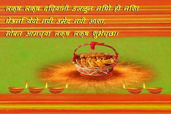 Wedding Invitation Card Message In Marathi - Wedding ...