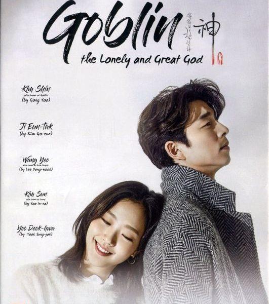 Goblin (Korean Series) : COMPLETE SEASON ONE » 365TRENDIES