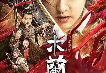 Unparalleled Mulan (2020) MP4