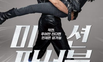 Mission Possible (2021) Korean Movie Download MP4