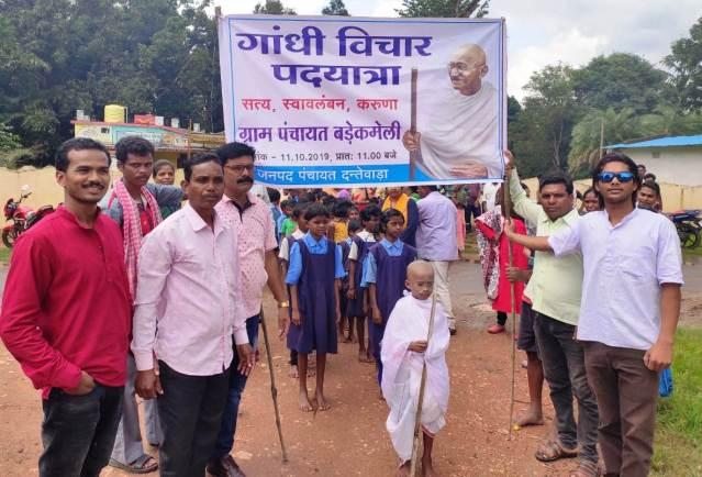 Gandhi Vichar Padyatra