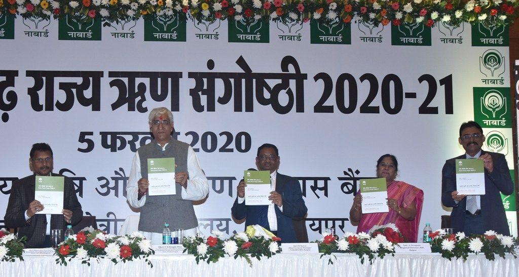 राज्य फोकस पेपर-2020-21 का किया विमोचन श्री टी.एस. सिंहदेव