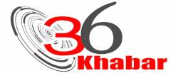 36khabar-250
