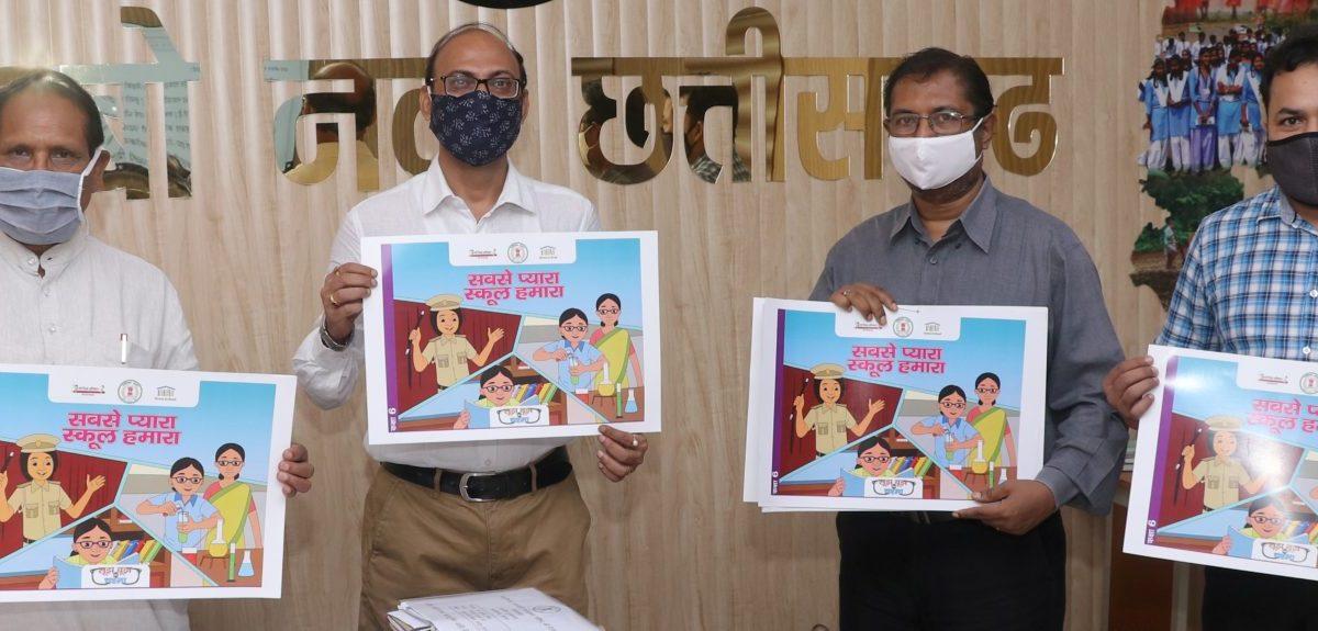 रायपुर  : बालिका शिक्षा अभियान: 2021 : 'हर कदम बेटी के संग, लीडरशिप की तरंग'
