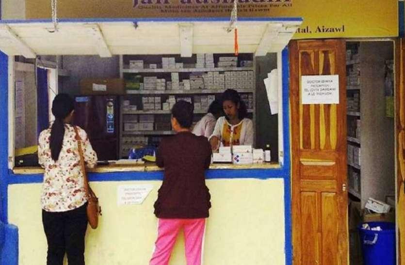 मुख्यमंत्री सस्ती दवा दुकान योजना के संचालन हेतु कलेक्टर ने ली बैठक