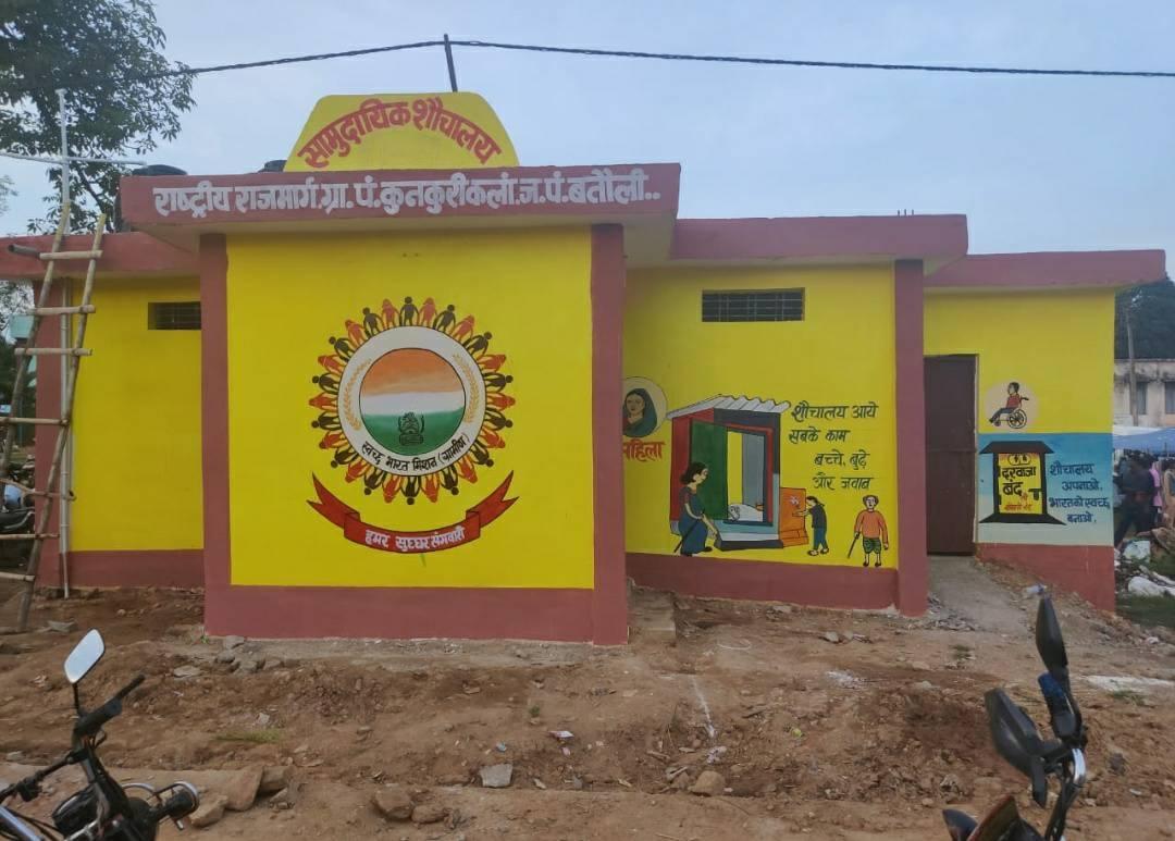 राहगीरों की सुविधा के लिए हाईवे किनारे सामुदायिक शौचालय बनकर तैयार