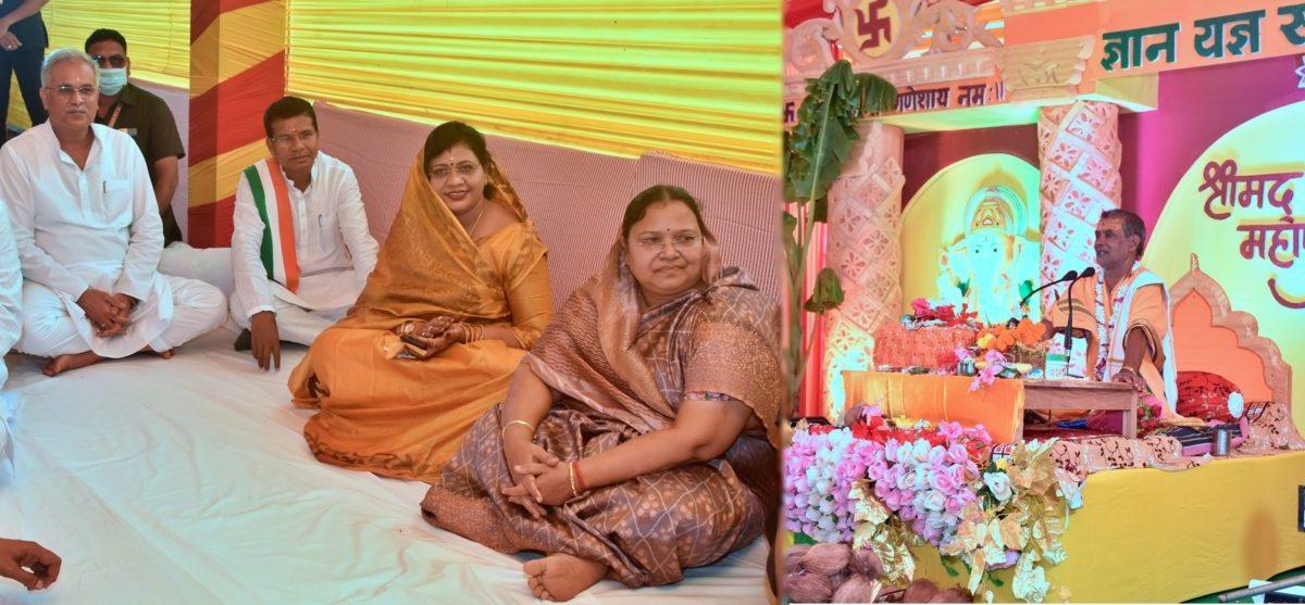 मुख्यमंत्री डौण्डीलोहारा में श्रीमद् भागवत महापुराण कार्यक्रम में हुए शामिल