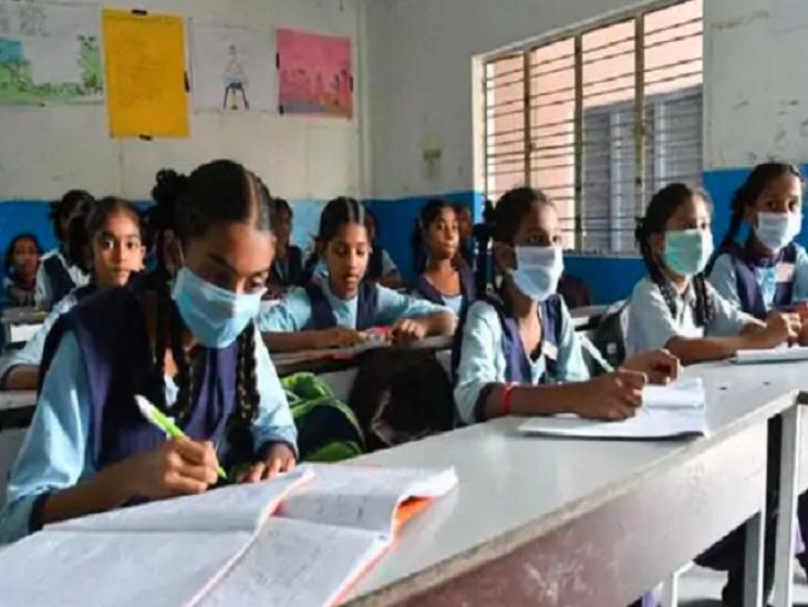5 बच्चे कोरोना पॉजिटिव : स्कूल और आंगनबाड़ी केंद्र सात दिनों के लिए बंद