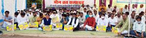लखीमपुर खीरी के पीडि़तों को न्याय दिलाने के लिए जिला कांग्रेस ने किया मौन व्रत सत्याग्रह