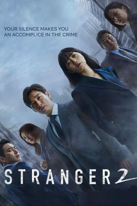 Download: Strangers Season 1 Episode 1 - 16 [Korean Drama]