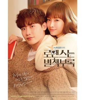 Download: Romance Is A Bonus Book Season 1 Episode 1 - 16 [Korea Drama]