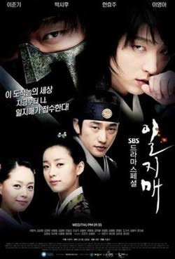 Iljimae Season 1 Episode 1 - 20 Mp4 Download HD With Subtitle
