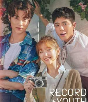 Record of Youth Season 1 Episode 4
