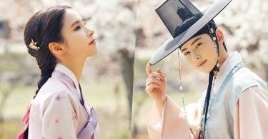 Download: Rookie Historian Goo Hae Ryung Season 1 Episode 1 -40 [korean Drama]