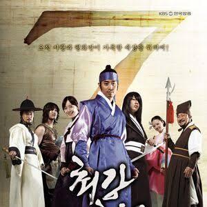 Strongest Chil Woo Season 1 Episode 1 – 20 Korean Drama English Subtitle MP4 HD Download
