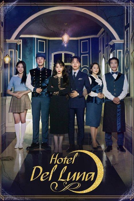 Download Hotel Del Luna Season 1 Episode 1 – 16 Korean Drama MP4 HD with subtitles