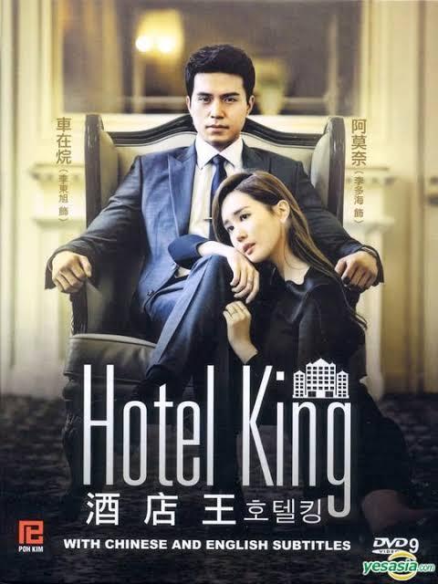 Hotel King Season 1 Episode 1 - 32 Korean Drama MP4 HD Download with Subtitles