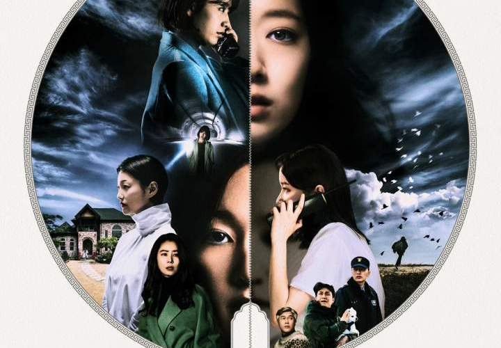 The Call Korean Movie Download MP4 HD And English Subtitle