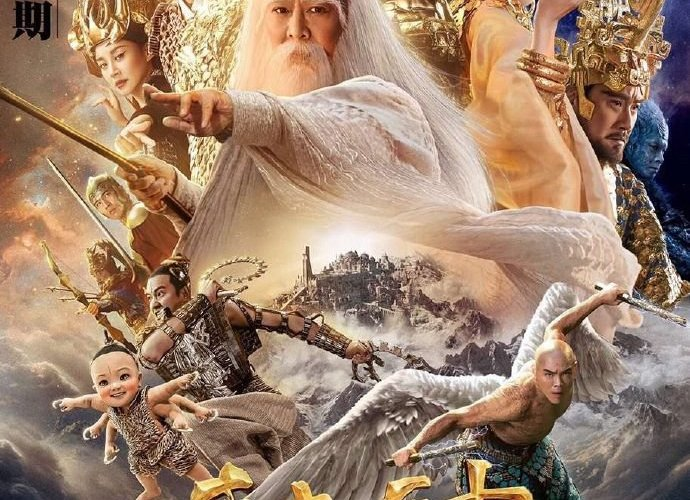 League of Gods (2016) Full Chinese Movie Download MP4 HD