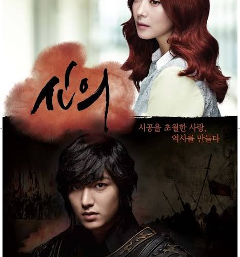 Download Faith Season 1 Episode 1 - 24 Korean Drama MP4 HD with English Subtitles