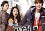 Flower Boy Next Door Season 1 Episodes Download Korean drama MP4 HD and English Subtitles