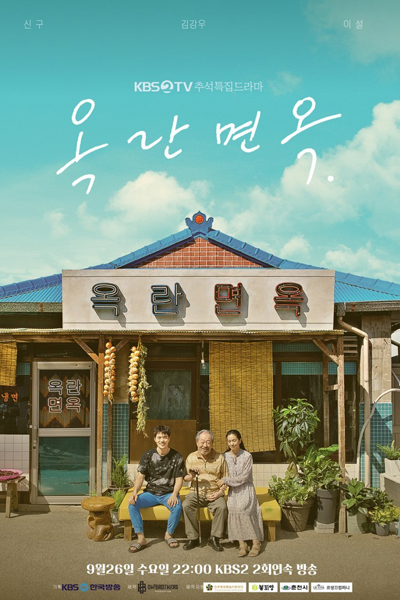 After The Rain Season 01 Episodes Download MP4 HD and English Subtitles