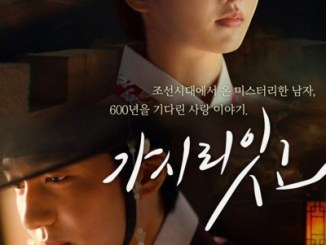 Must You Go Season 1 Episodes Download MP4 HD and English Subtitles