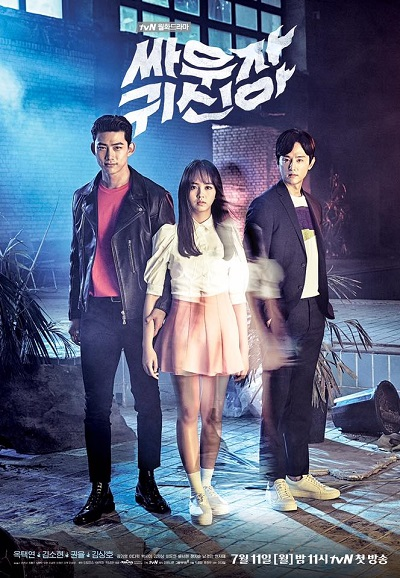 Let's Fight Ghost Season 1 Episodes Download MP4 HD and English Subtitles Episode 1-16